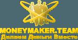 MoneyMaker Demo Contest Sponsored By InstaForex